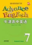 高二英语模块7