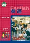 七年级英语下册