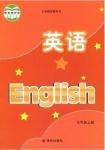 2019译林版九年级上册英语书答案