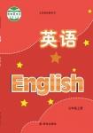 九年级英语上册