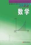 高三数学选修2-2
