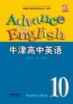 高三英语模块10