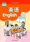四年级英语上册